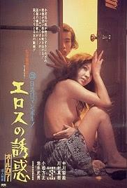 Temptation of Eros aka Erosu no yûwaku 1972 Watch Online