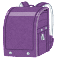 紫のランドセルのイラスト