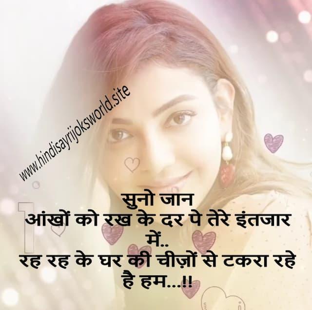 ishq wala love shayariya