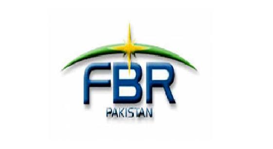 FBR Jobs 2021   Federal Board of Revenue jobs 2021