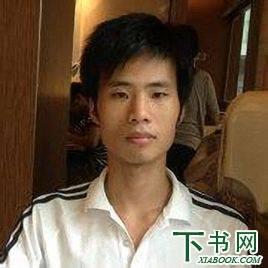 Tác giả Kiếm Du Thái Hư qua đời