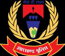 Jharkhand Police Recruitment 2017, 627 posts,