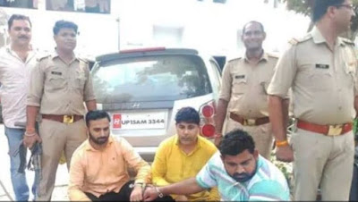 Racket Busted By Noida Police As Manager Complaint About Current