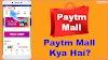 Paytm mall Kya Hai Paytm Par Shopping Kaise Kare