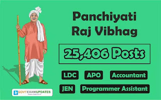 rajashthan panchayati raj vibhag LDC vacanvy 2019