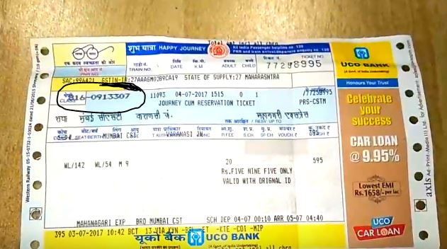 location of PNR number on railway ticke