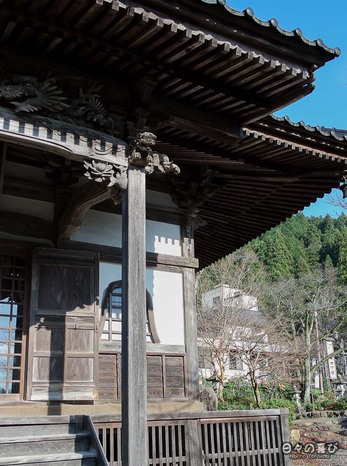 architecture d'un temple à Yumura