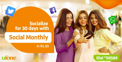 Ufone Social Package Daily,Weekly and Monthly 2020