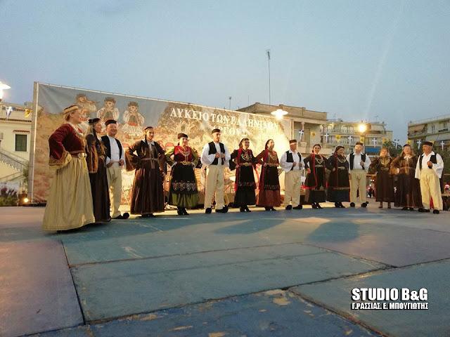 """""""Μεγάλη Γιορτή Ελληνικών Χορών"""" στο Άργος"""