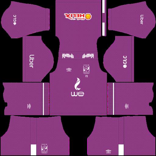512×512 Al Ahly Kits 2020