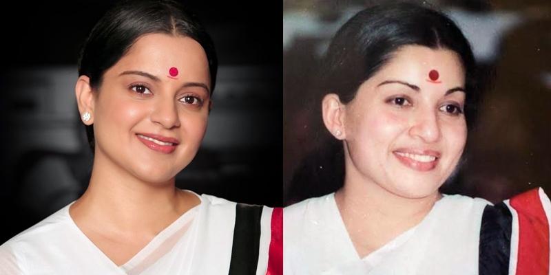 Jayalalitha की पुण्यतिथि पर Kangana ने शेयर की 'थलाइवी'Jayalalitha की पुण्यतिथि पर Kangana ने शेयर की 'थलाइवी'