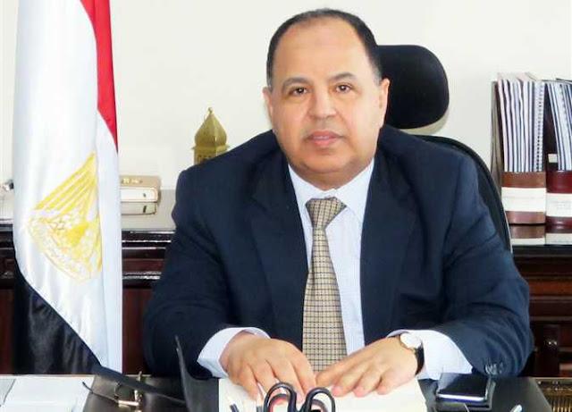 قرار وزير المالية بتعديل بند بالمادة 38 مكرر بالائحة التنفيذية لقانون القيمة المضافة