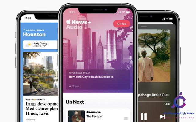 تطلق Apple تحديث iOS 13.6 مع دعم مفتاح السيارة ، وتطويرات في تطبيق Health ، وأخبار Apple الصوتية والمزيد
