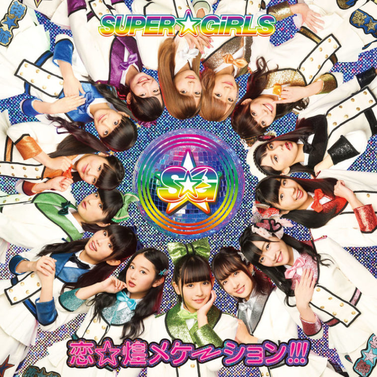 Download Lagu SUPER☆GiRLS Terbaru