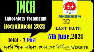 Lab Technician Job Opening in JMCH
