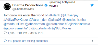 First look of the Kalank logo release, trailer may come tomorrow