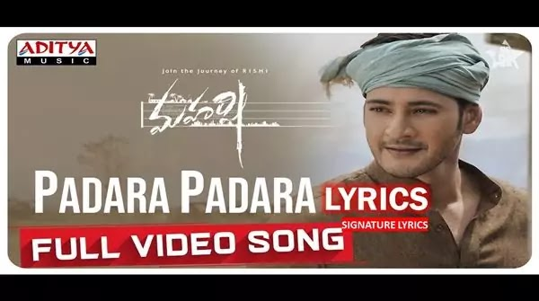Padara Padara Lyrics - MAHARSHI 2019