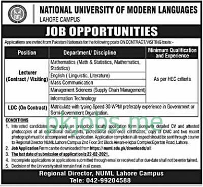 Latest National University Of Modern Language Posts 2021