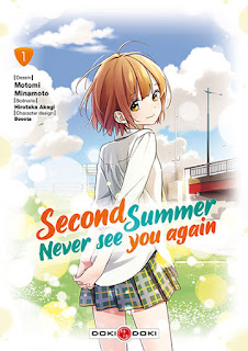 Second Summer never see you again - couverture du tome 1