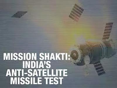 india-mission-shakti