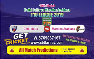 T10 League 2019 MAR vs DEB 19th T10 League 2019 Match Prediction Today Reports
