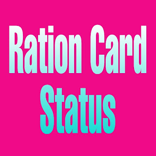 AP Ration Card Status – Rice Card Eligibility List, Eligibility Criteria  By Lavanya -2020-04-29  AP Ration Card Status @ spandana.ap.gov.in | Eligibility, Card Status Online, To Apply for Ration Card: Department of Consumer Affairs, Food and Civil Supplies,       Andhra Pradesh is providing this AP Ration Cards. These Ration Cards are also called Rice Cards. Since on the basis of these cards only the People are getting Ration of Rice every month from different areas. Here the candidates can get the details of the following. AP Ration Card Eligibility, AP Ration Card Status Online, Steps to Apply for New Rice Card. We have provided the complete details of the AP Ration Card Status along with the direct links on this page. So, go through the page and get the details.    Check AP Ration Card Status    Ration Card Status  (Spandana website)