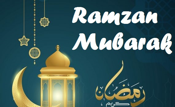 Top 20 Best Ramadhan Greetings Images | Ramadan Mubarak Wishes