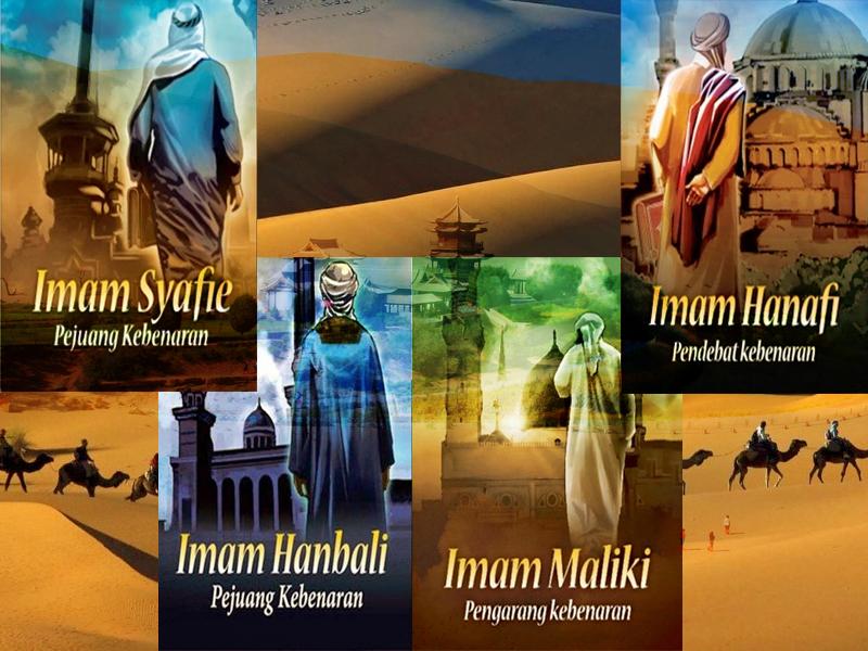 Muhammadiyah: Al-Quran tak Memvonis Keberagaman Madzhab