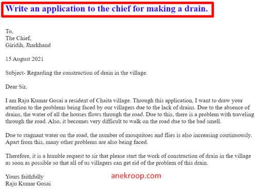 Write an application to the chief for making a drain.