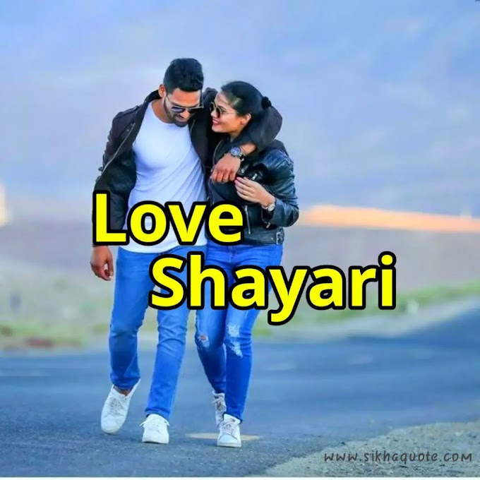 Love Shayari Hindi Quotes - Sikha Quote