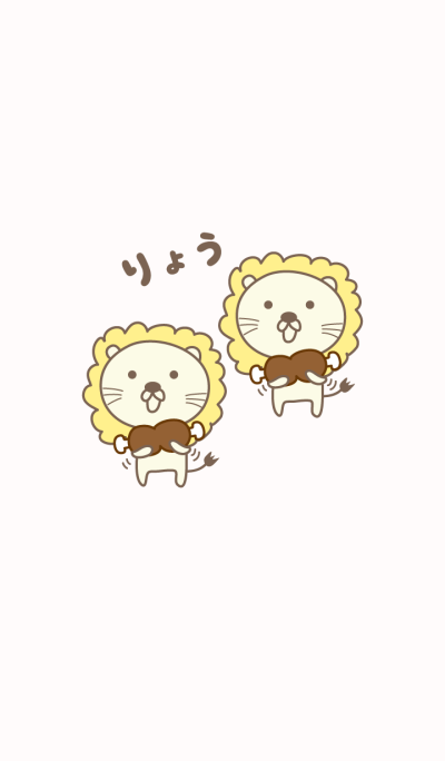 Cute Lion Theme for Ryou