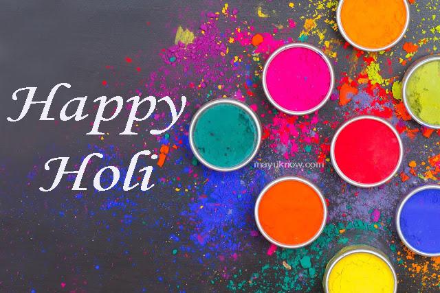 हैप्पी होली फोटो डाउनलोड ,हैप्पी होली की फोटो / इमेज , होली की इमेज ,होली का वॉलपेपर ,Happy Holi Image /Photo, Holi Ki Image /Photo ,Happy Holi Wallpaper / Pic Download
