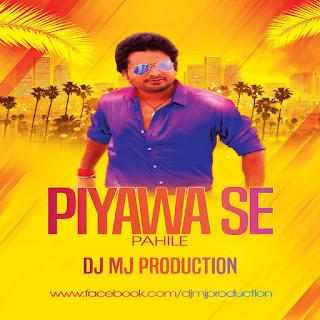 Piyawa Se Pahile ( Ritesh Pandey ) Dj Mj Production