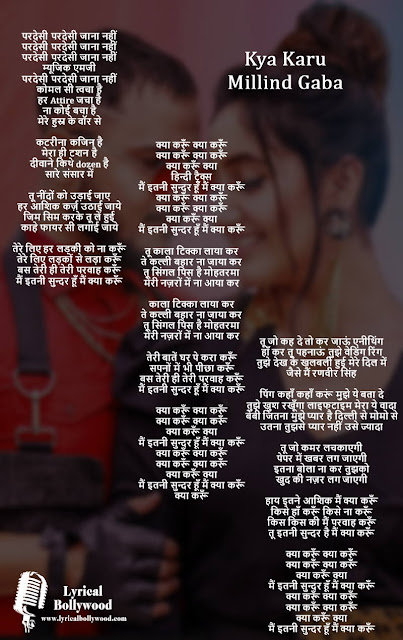 Kya Karu Lyrics in Hindi