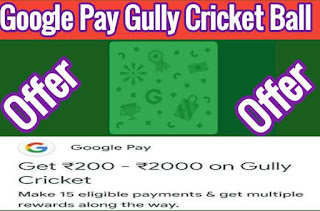 """Google Pay """"Gully Cricket Ball"""" Game Offer"""