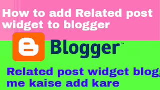How to - add related post widget