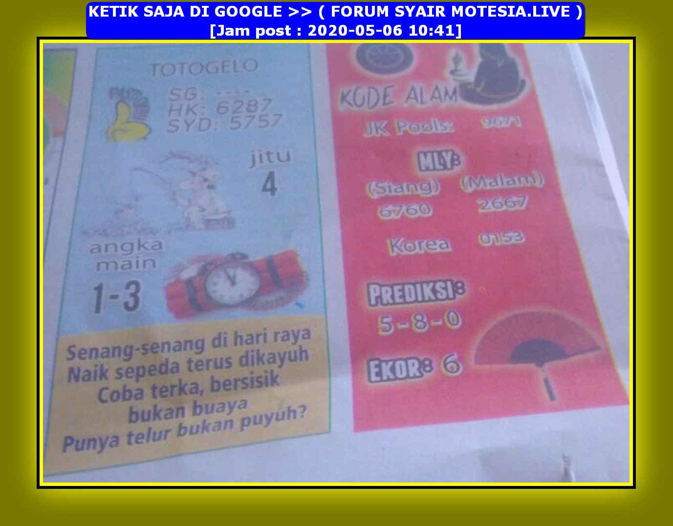 Kode syair Hongkong Rabu 6 Mei 2020 79