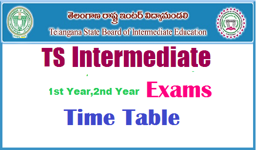 TS IPE Intermediate 1st and 2nd Year Exams Time Table