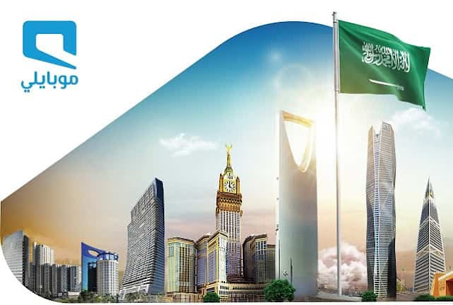 Mobily offers unlimited internet on 89th Saudi National Day