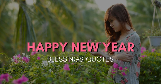 Happy New Year 2021 Blessing