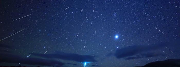 chuva de meteoros delta aquaridas austrais 2020