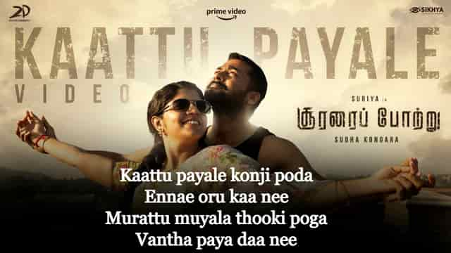 Kaattu Payale Lyrics In Tamil