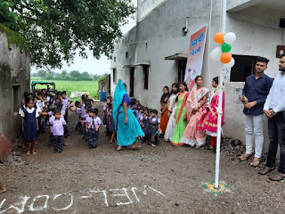 स्वतंत्रता दिवस के पावन पर्व पर राष्ट्र समृद्धि के लिए हवन किया