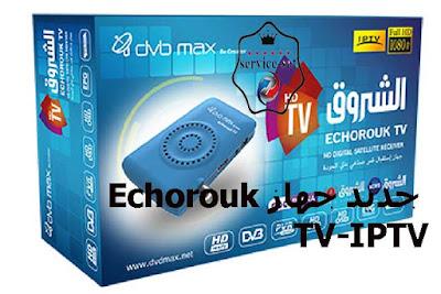 جديد جهاز Echorouk TV-IPTV