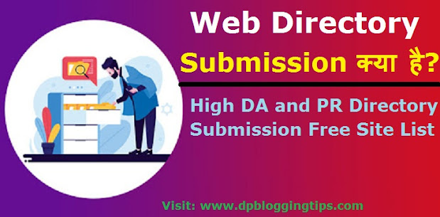 web directory submission kya hai