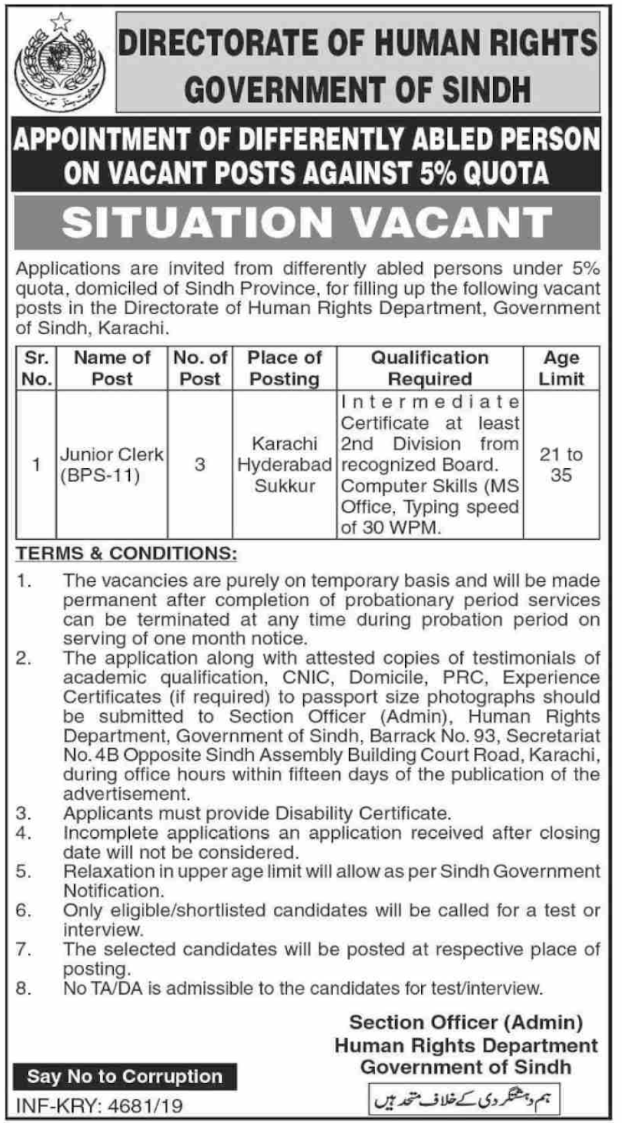 Jobs in Directorate of Human Rights 26 August 2019