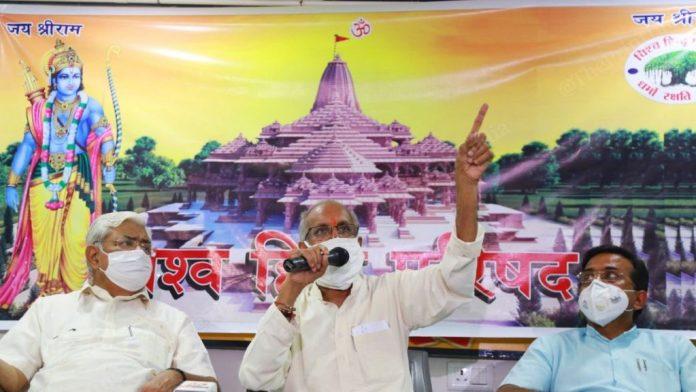 అయోధ్యలో రామ్ మందిరం నిర్మాణం ప్రారంభమవుతుంది, మందిర ట్రస్ట్ భక్తులను రాగి దానం చేయమని అభ్యర్థిస్తుంది - Construction of Ram Mandir in Ayodhya begins, the Mandir trust requests devotees to donate copper