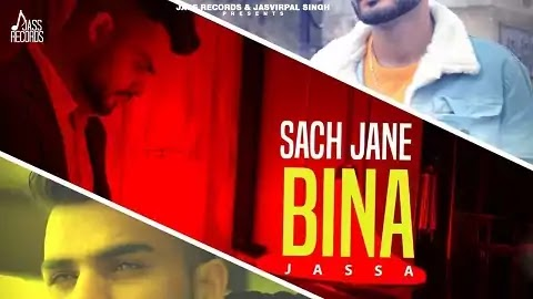 Sach Jane Bina Lyrics - Jassa, Mind Frique   Latest Punjabi Romantic Love SAD Song