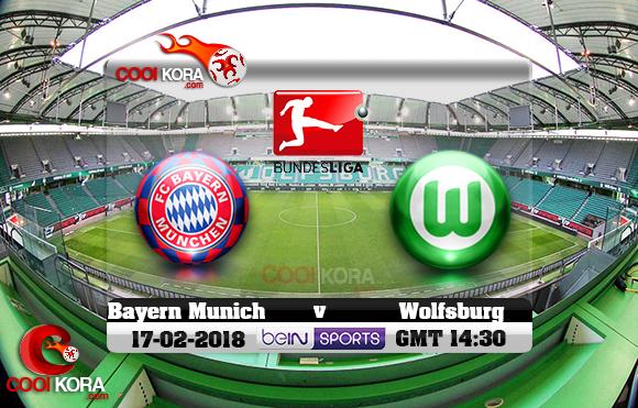 مشاهدة مباراة فولفسبورغ وبايرن ميونخ اليوم 17-2-2018 في الدوري الألماني