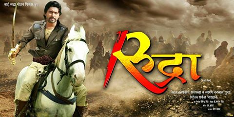 rudra-Bhojpuri_movie_star_casts_news_Wallpapers_songs_videos